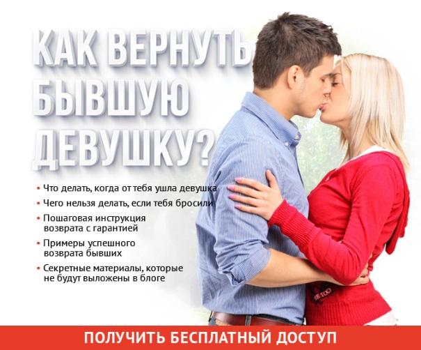 можно ли вернуть любовь мужчины вариант