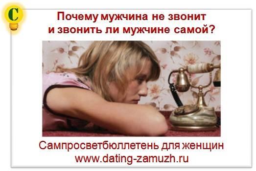 Муж не хочет работать: что делать? / Православие. Ru