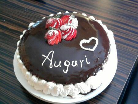 Поздравления на итальянском языке с рождением 779