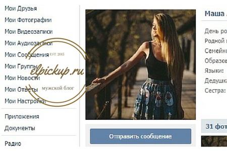 voprosi-dlya-devushek-pri-znakomstve-spisok