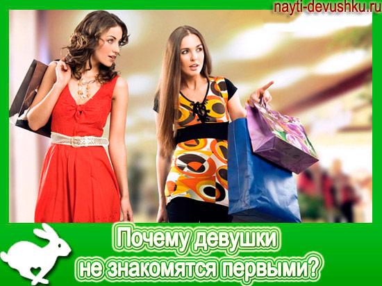 devushka-na-chas-yaroslavl